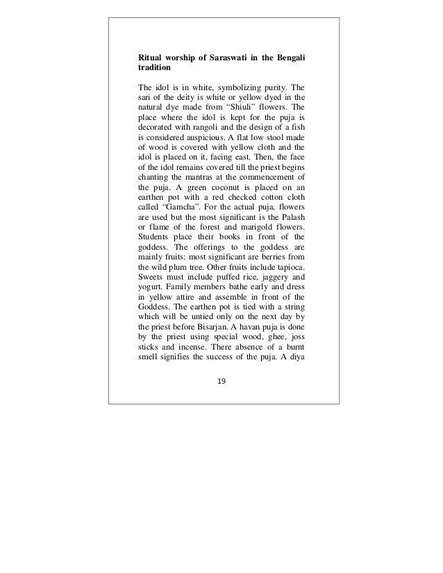Saraswati Puja Celebration in School | Essay | Paragraph