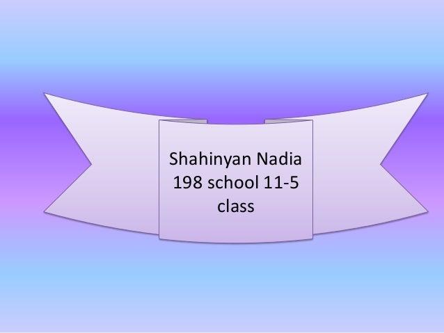 Shahinyan Nadia198 school 11-5class