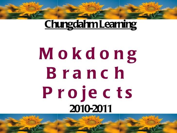 Sasha Harrison: Mokdong Branch Projects