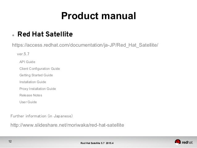 red hat satellite installation guide