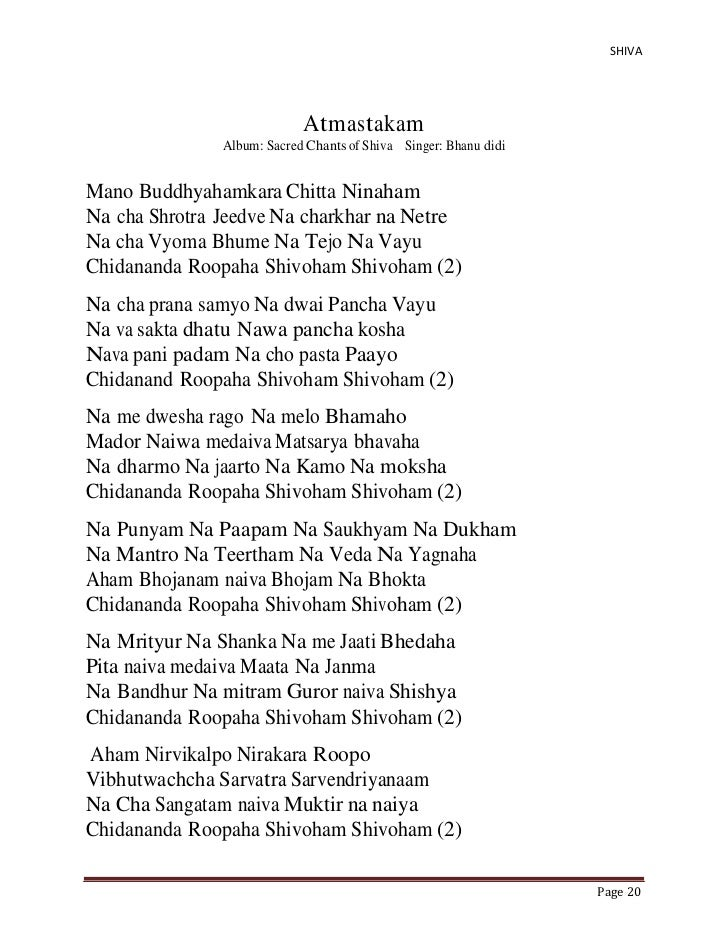 Satsang_AOL_Bhajans_Lyrics.pdf - Google Drive