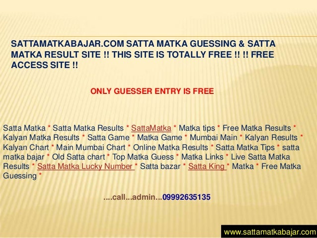 2016 Satta Chart   Search Results   Calendar 2015