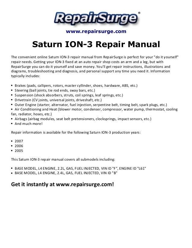 2005 saturn ion repair manual