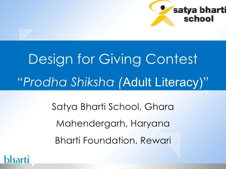 "Satya Bharti School, Ghara Mahendergarh, Haryana Bharti Foundation, Rewari Design for Giving Contest "" Prodha Shiksha ( Ad..."