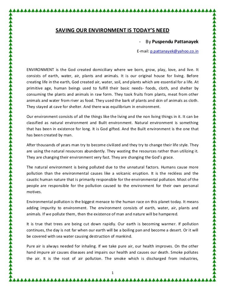 Essay on world environment day india