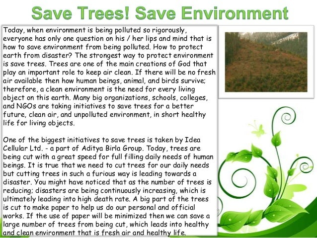 Short essay on save our environment