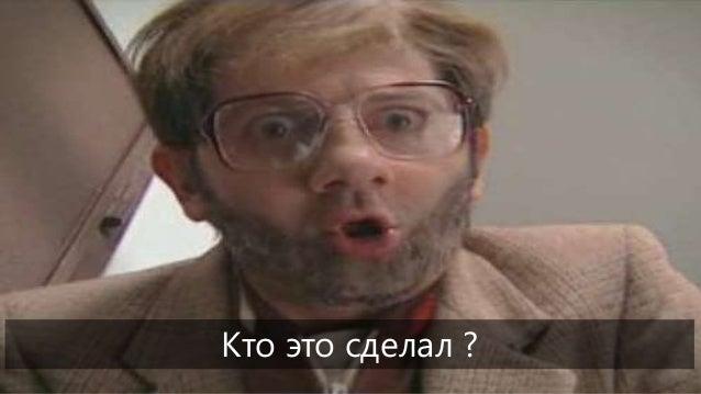 Геращенко допускает, что покушение на Шокина может быть не раскрыто - Цензор.НЕТ 9061