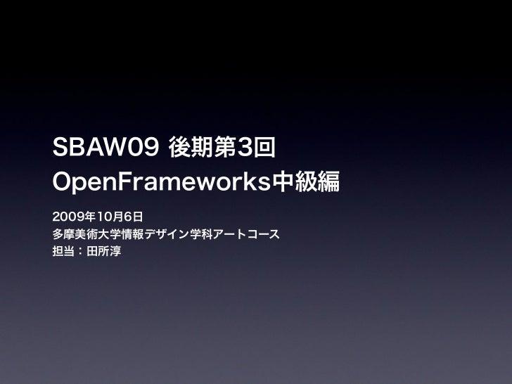 Sbaw091006