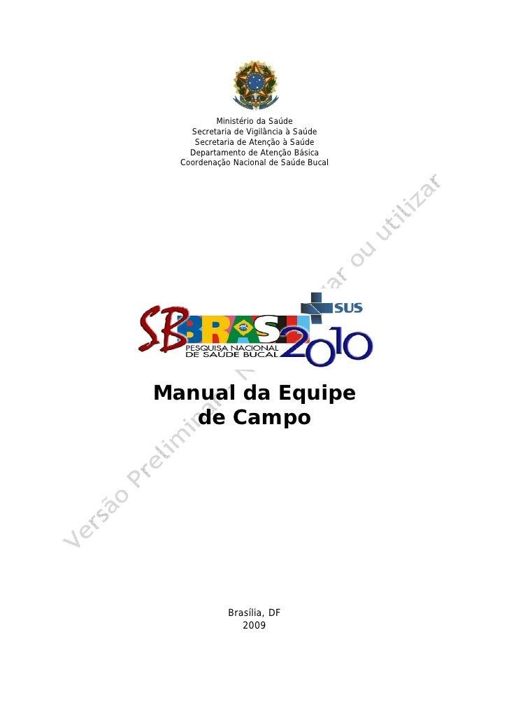 Sb brasil2010 manual_equipe_campo