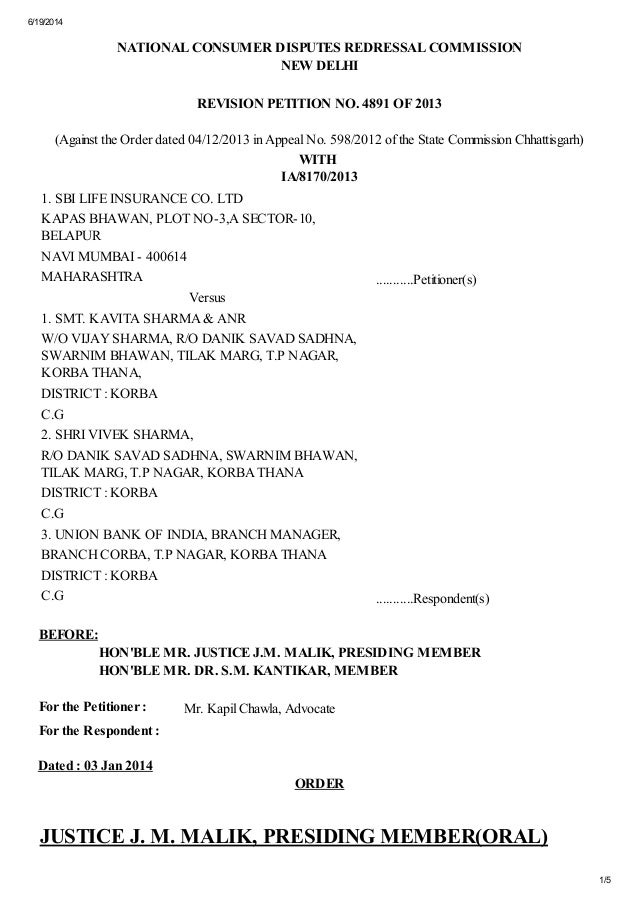 6/19/2014 1/5 NATIONAL CONSUMER DISPUTES REDRESSAL COMMISSION NEW DELHI REVISION PETITION NO. 4891 OF 2013 (Against the Or...