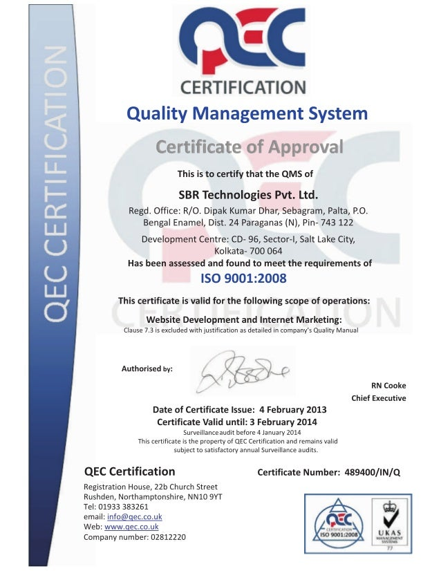 SBR Technologies Pvt Ltd wins ISO 9001: 2008 Certification