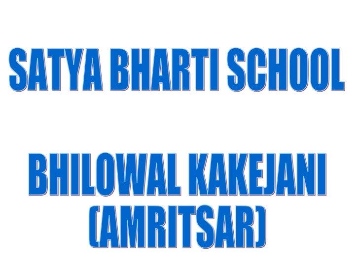 IND-2012-122 SBS Bhilowal Katcha -Female Foeticide