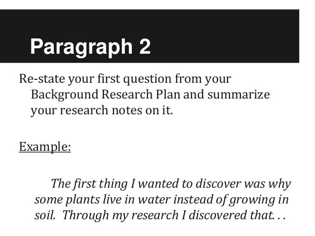 First paragraph of a research paper