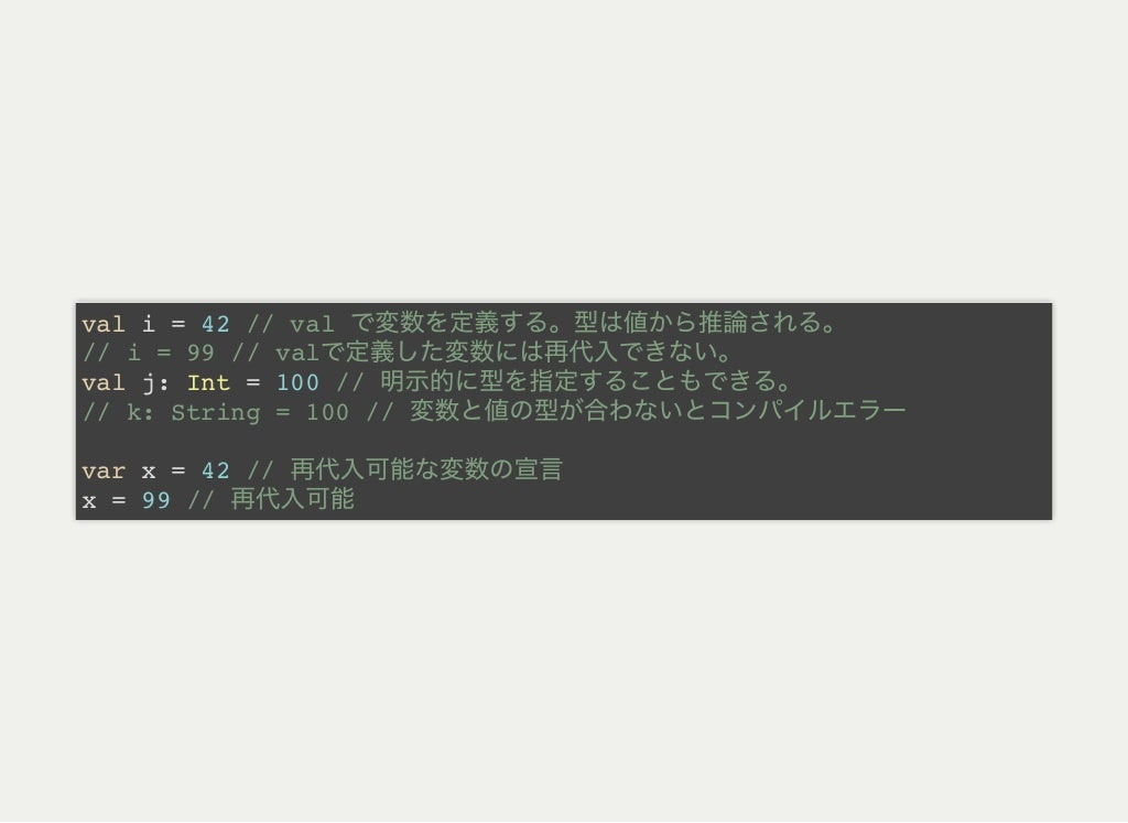 scala_variable