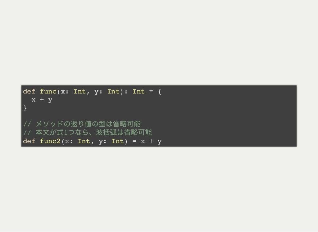 scala_method