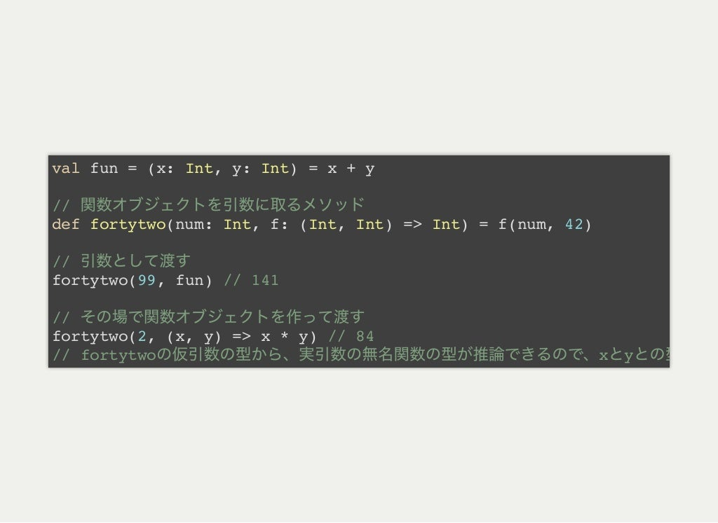 scala_function-object