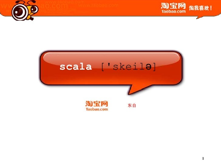 Scala overview