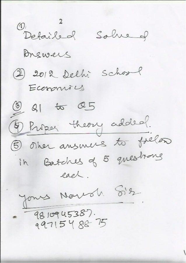 DETAILED SOLUTIONS DSE 2012 Q 1 TO  ; DELHI SCHOOL ECONOMICS  MA ECO ENTRANCE EXAM / ASSIGNMENT/ SOLUTIONS /QUESTION BANK