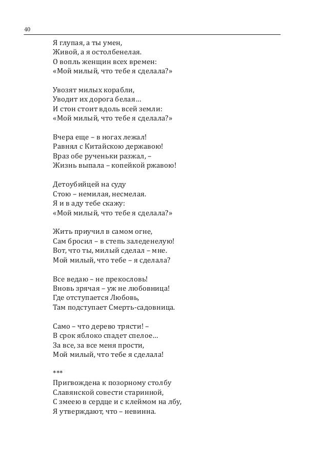 шопен аве мария: