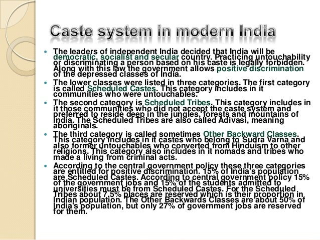 the caste system and effect essay