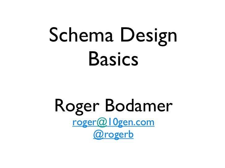 Schema design short