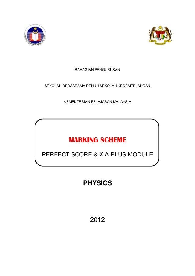 Scheme for perfect score module 2012