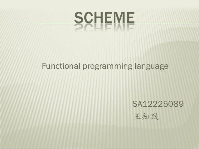 Scheme language brief introduction