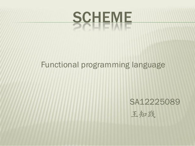 Scheme language brief introduction