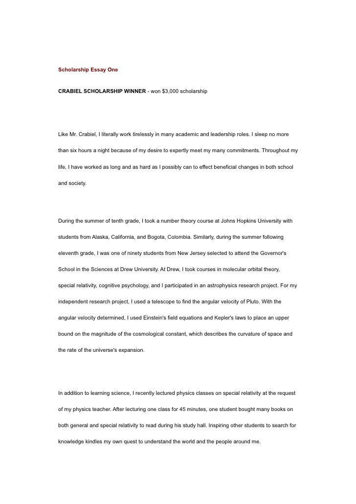 Writing essay for scholarships application 2012
