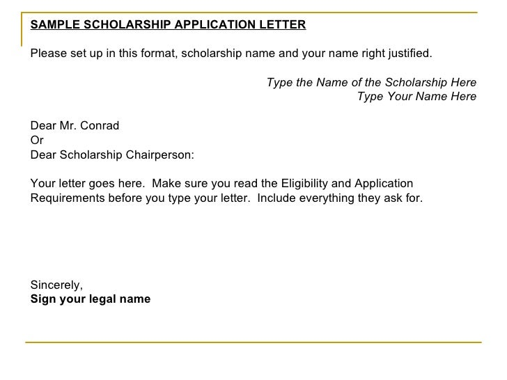 sample scholarship cover letters