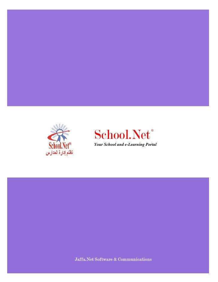 School.net info
