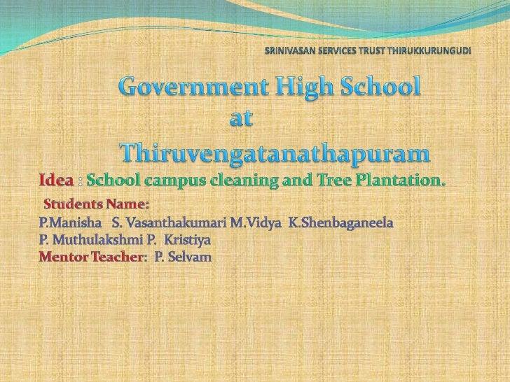 Plantation in school campus essay