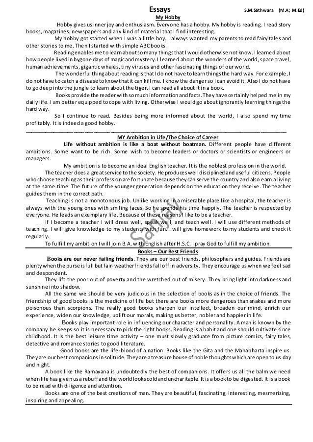 Importance Of Sports In Life Essay In English