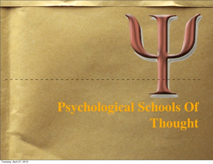 School of thoughts