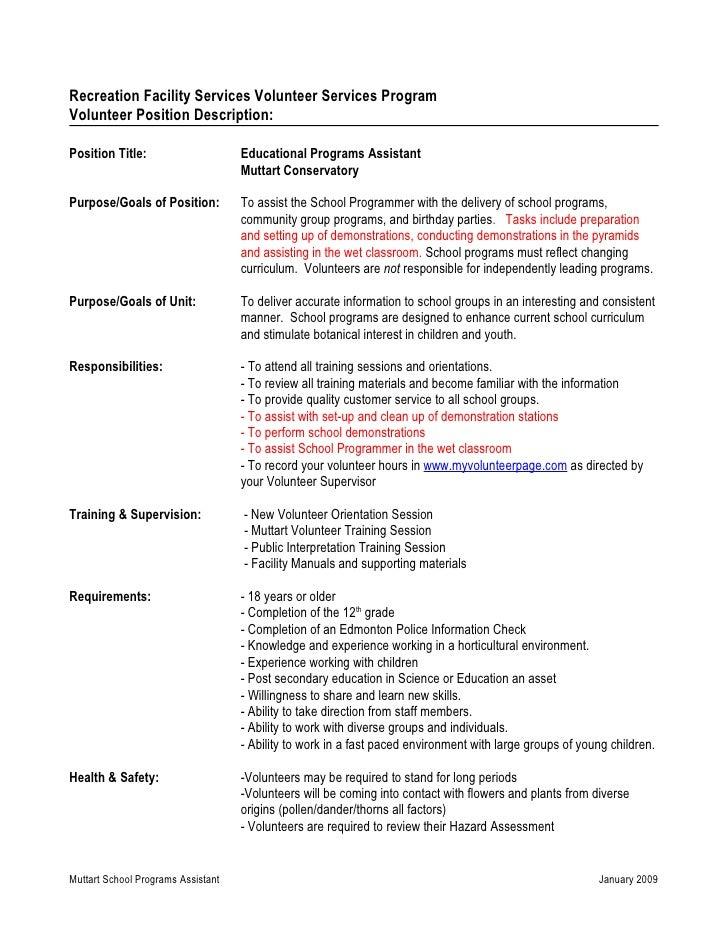 School programs assistant