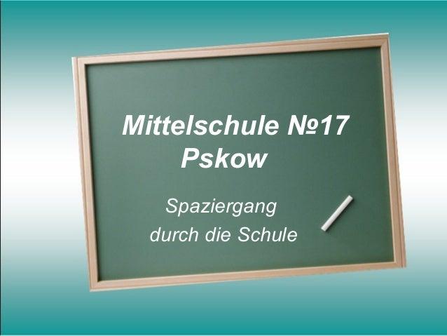 Schule №17_Pskow