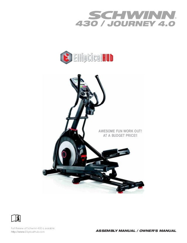 Schwinn 430 elliptical trainer User Manual