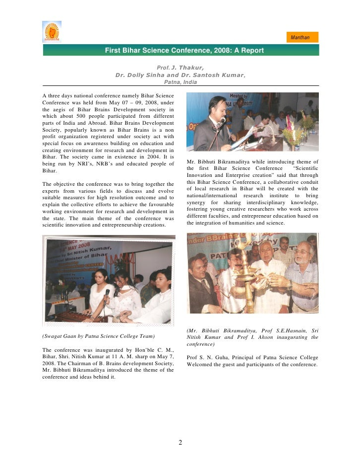 Manthan                            First Bihar Science Conference, 2008: A Report                                         ...