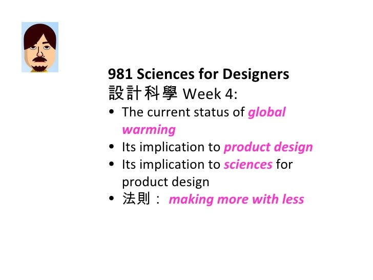 Science As An Element Of Innovative Design