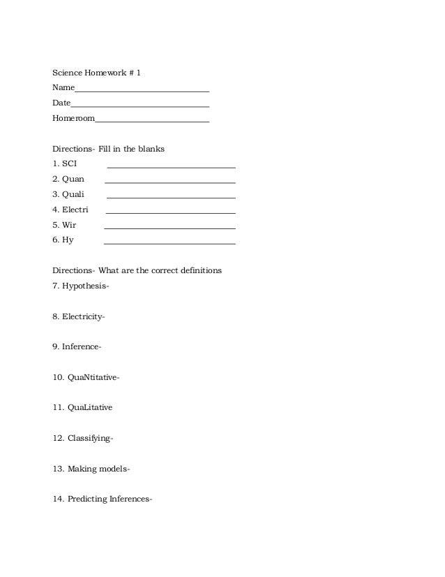 Science homework sheets