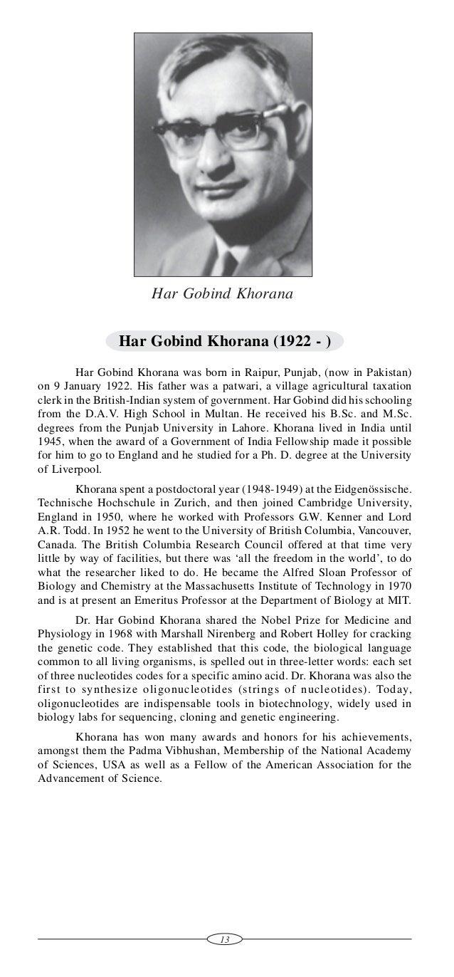 Har Gobind Khorana: Essay on Har Gobind Khorana