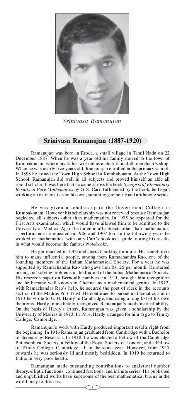 Essay On Srinivasa Ramanujan
