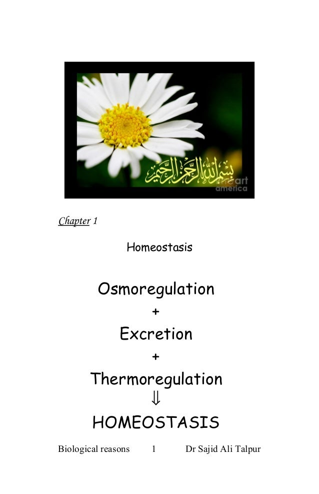 Know Biology With Scientific Reasons (homeostasis)