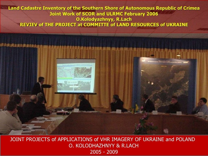 Land Cadastre Inventory of the Southern Shore of Autonomous Republic of Crimea Joint Work of SCOR and ULRMC February 2006 ...