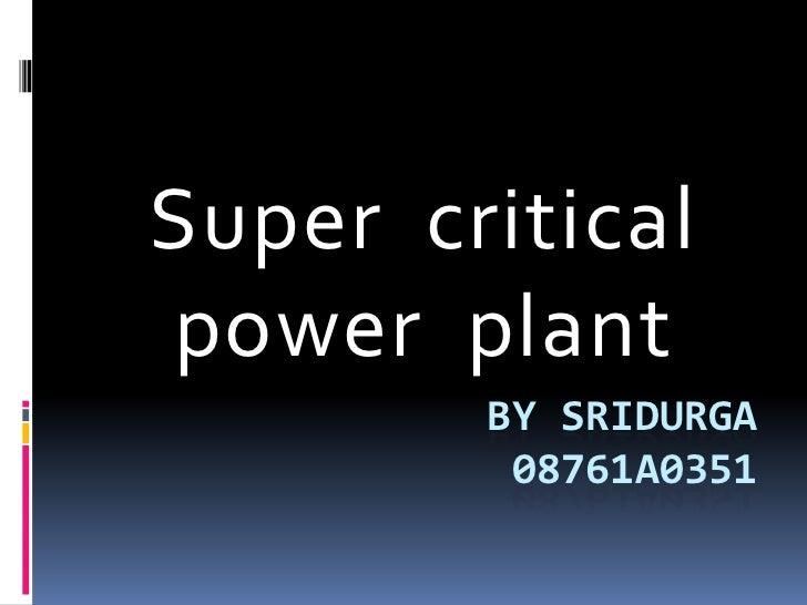 super critical power plant