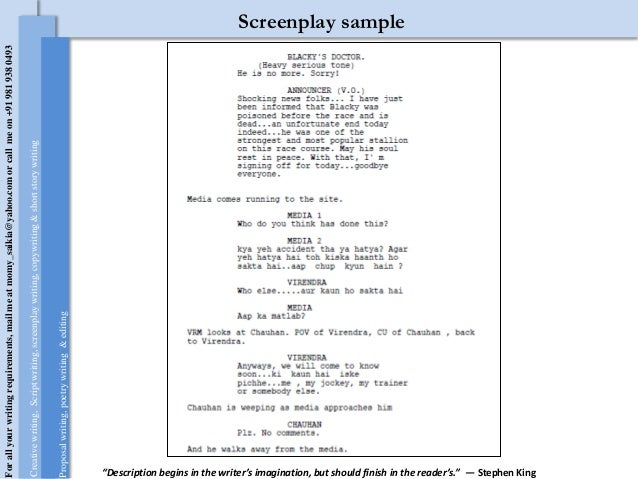 How long should a writing sample be?