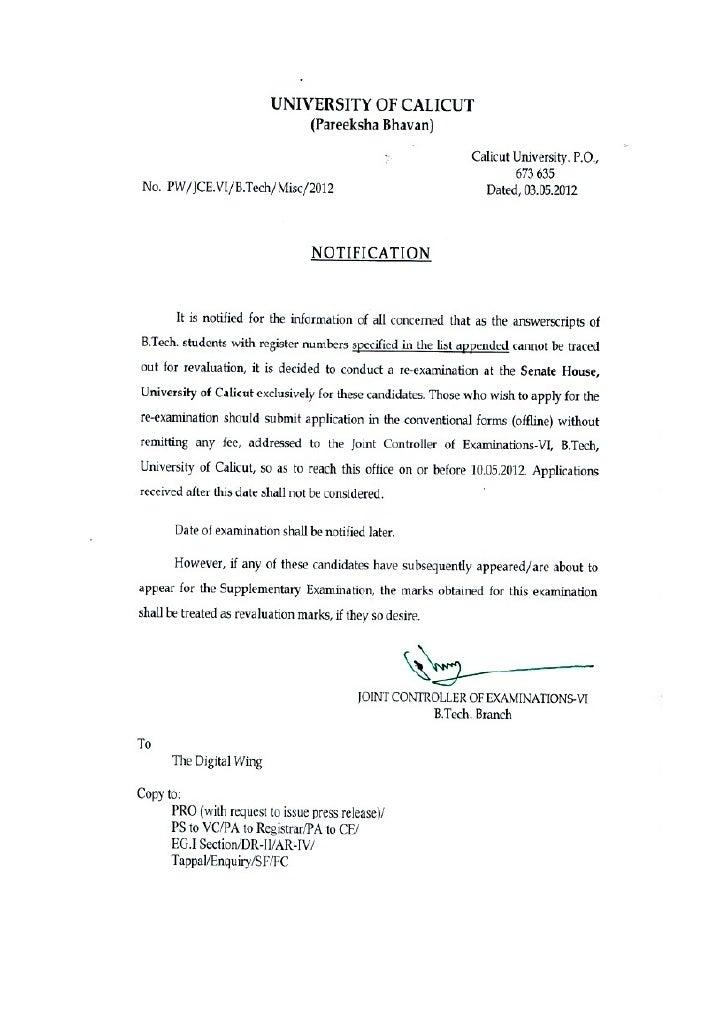 Calicut University Script not traceable notification