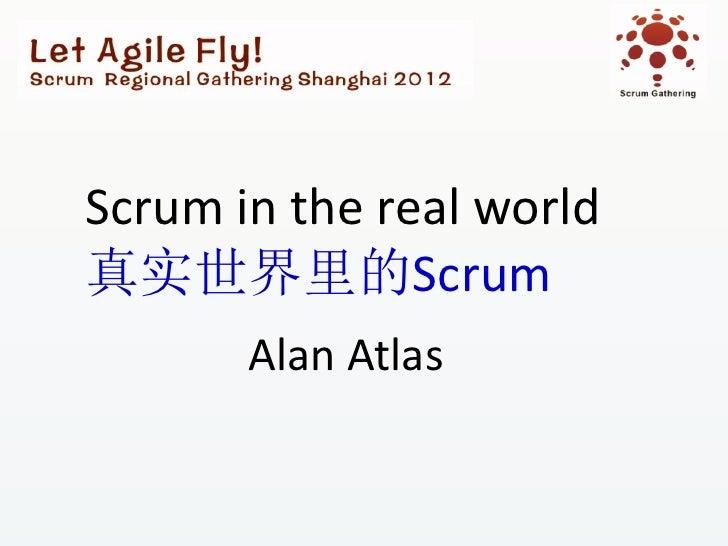 Scrum Gathering 2012 Shanghai  keynote_scrum in the real world(Alan-Atlas)