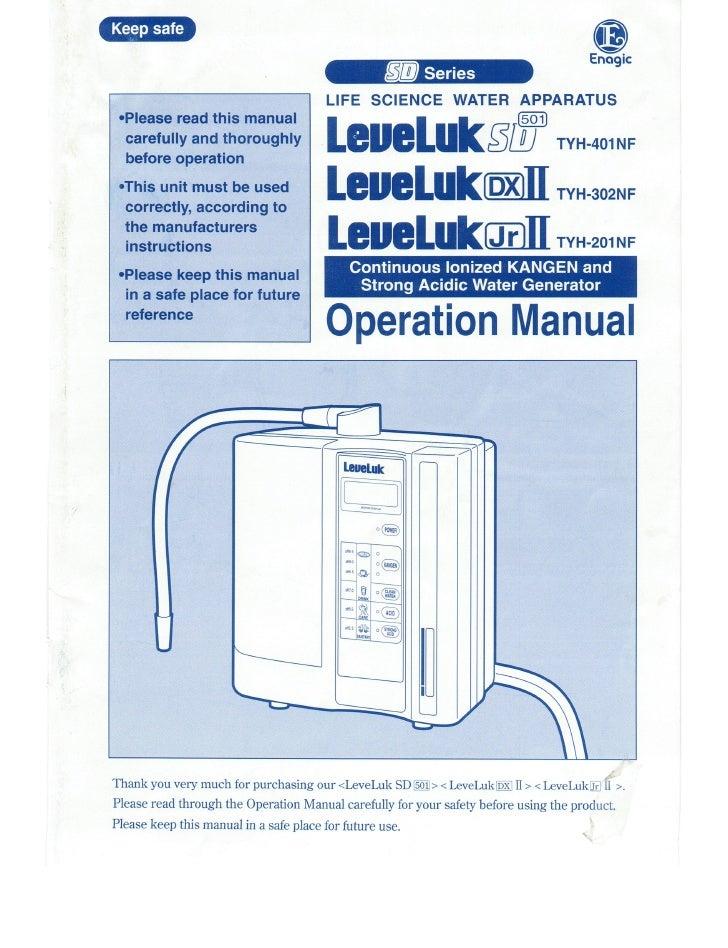 Enagic Kangen SD-501 User Manual