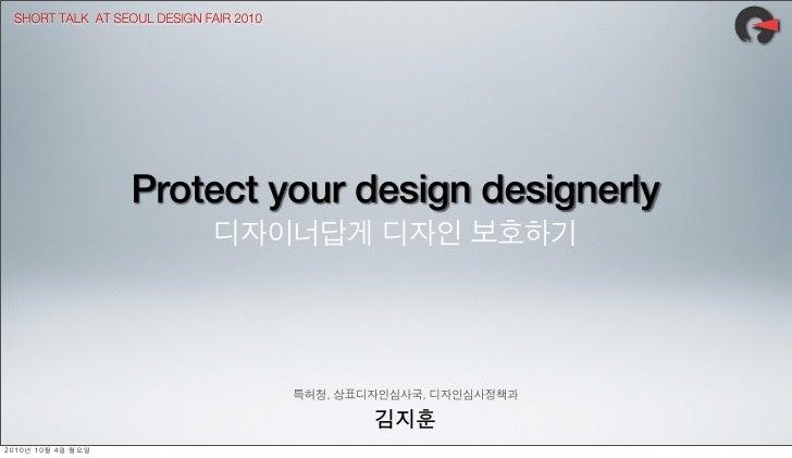a designer